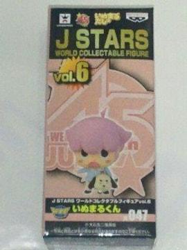 J STARS ワールド コレクタブル フィギュア vol.6 いぬまるくん