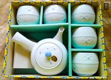 新品 比宝石美 日本製 茶器セット