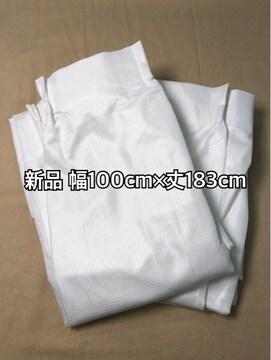 新品☆幅100×丈183cm遮熱UV透けないレースカーテン☆c109