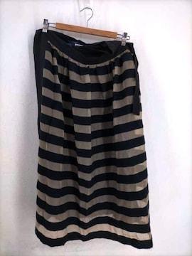 LIMI feu(リミフゥ)異素材切替ボーダー ラップスカート巻きスカート