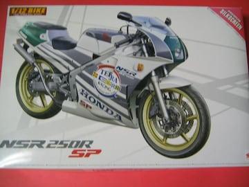 アオシマ 1/12 バイク No.101 Honda '89 NSR250R SP