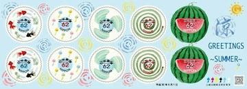 平成30年 夏のグリーティング 62円切手 金魚 蚊取り線香 風鈴