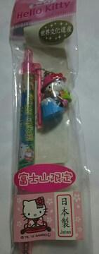 ☆地域限定 富士山キティ ボールペン☆