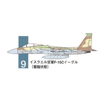 海洋堂 ワールドウイングスミュージアム 1/200 F-15 イーグル イスラエル F-15C 着陸