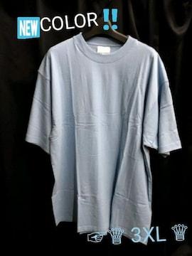 セールビッグシルエット着回し抜群サックスブルー tシャツ 3XL