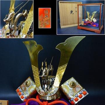 定価38万5千円関武比古氏作純銀製豪華彫金「兜」2号(龍付)