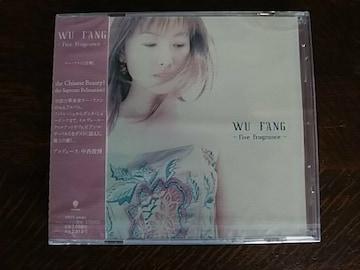 ★スマートレター無料+半額★WU F'ANG〜FiveFragrance〜