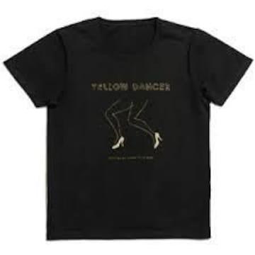 即決 星野源 「YELLOW DANCER」BLACK T-shirts Lサイズ 新品