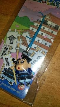 ★福島限定 クレヨンしんちゃん スマホ 携帯 ストラップ 新品★