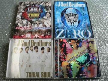 三代目 J Soul Brothers【TRIBAL SOUL/MIRACLE】2CD+5DVD初回2枚