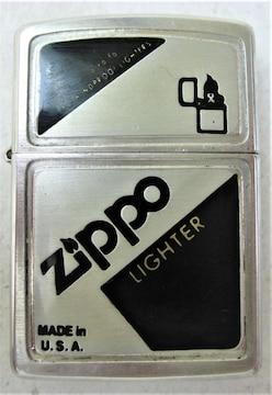 希少 激レア レアー ヴィンテージ 1994年 Zippo柄