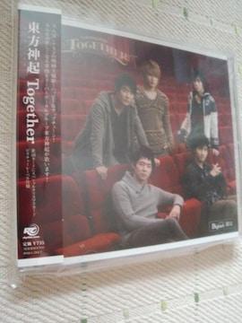 *東方神起Bigeast限定盤 togetherCD