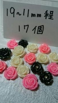 キラキララメ★プラバラ姫デコ★19〜11�o程17個薔薇パーツ