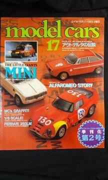 ネコ・パブリッシング model cars 17