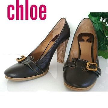 良品 クロエ レザー パンプス ブラウン ベージュ ベルト 革靴