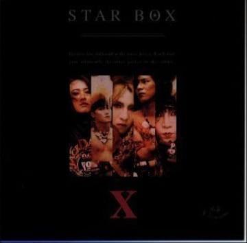 X STAR BOX