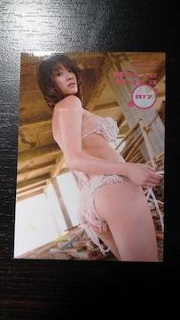 原幹恵 トレーディングカード 017