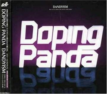 DOPING PANDA DANDYISM(初回生産限定盤)(CD+DVD)