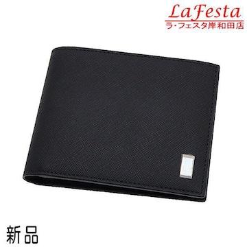 ◆新品本物◆ダンヒル【人気】プレート付き2つ折り財布(黒/箱