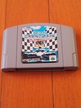 N64ヒューマングランプリ¥100スタ