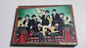 Kis-My-Ft2◆Thank Youじゃん(CD+DVD)