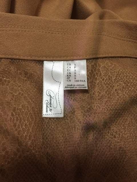 N208/ジャケット/Sサイズ/ブラウン/背中レース/ < 女性ファッションの
