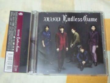 CD+DVD 家族ゲーム 主題歌 Endless Game 初回限定盤 嵐 ARASHI
