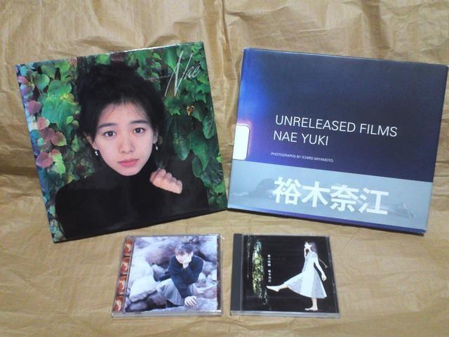 裕木奈江 写真集2冊とCD  < タレントグッズの