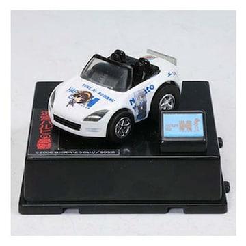 涼宮ハルヒの憂鬱 特注チョロQ 長門有希 ホンダ S2000 オープンカー ホワイト ミニカー