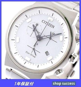 新品 即買い■シチズン エコドライブ ソーラー腕時計 AT2400-81A