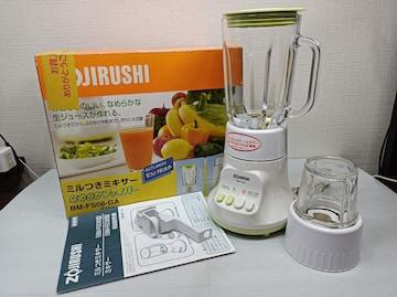 ZOJIRUSHI 家庭用ミル付きミキサー BM-FS08型