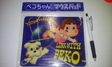 ★ペコちゃん★マウスパッド★未使用