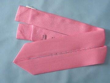 成人式卒業式振袖着物に♪キラキララインストーン付重ね衿★ベビーピンク