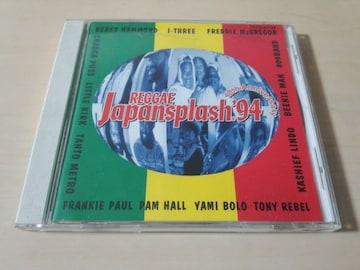 CD「レゲエ・ジャパンスプラッシュ'94 REGGAE JAPAN SPLASH」●