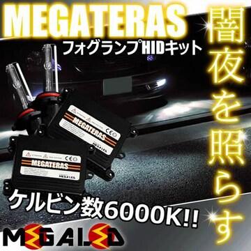 mLED】クラウンマジェスタ18前期後期/フォグランプHIDキット/HB4/6000K
