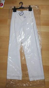 新品即決ゴルチエ変形パンツかっこいい白42