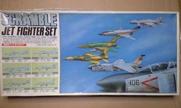 1/144 アリイ スクランブルシリーズ 戦闘用ジェット機6機セット