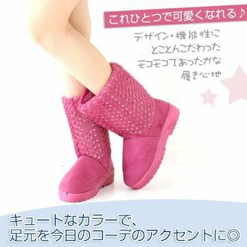 新品未使用未開封 スパンコール付ムートンブーツ(ピンク)