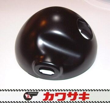 カワサキ 初代・KH125 KH90? ヘッドランプ・ボディー 絶版新品