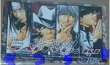 幻想魔伝最遊記 Gファンタジー 2000年1月号 テレカ 新品
