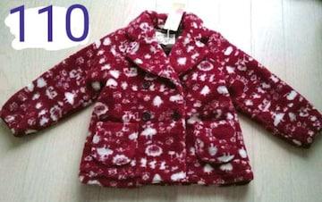 110★OLIVE des OLIVE doll★かわいいコート★