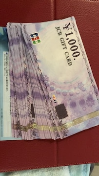 ★JCB★ギフトカード★商品券