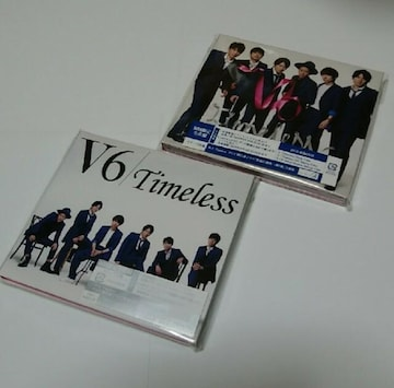 V6◆Timeless 初回生産限定AとBセット 送料無料