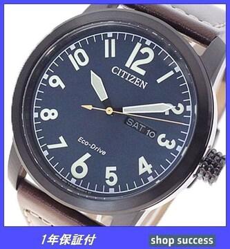 新品 即買い■シチズン ソーラー腕時計 BM8478-01L エコドライブ