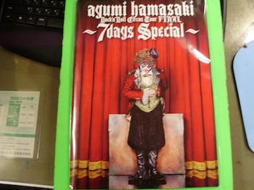 浜崎あゆみ ツアーパンフレット7days special