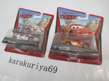 ☆カーズ2キャラクターカーコレクション VoL.6 2点セット