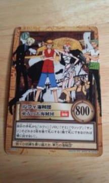 アニメワンピースのカード3枚