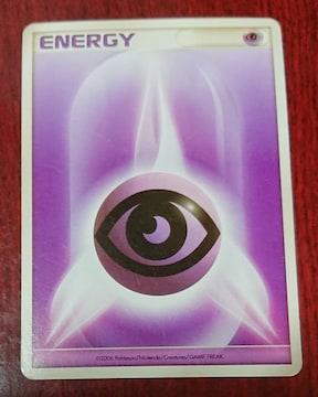 基本ちょうエネルギー 基本ほのおエネルギー 2006