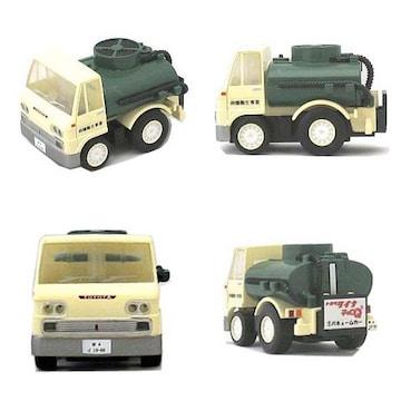 チョロQ 六健 オリジナル 限定 昭和レトロシリーズ1 トヨタダイナ バキュームカー