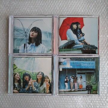CD「夜明けまで強がらなくてもいい(TYPE-ABCD)」乃木坂46